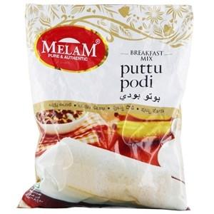 Melam White Puttu Podi – 1kg