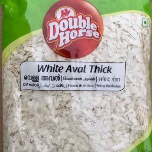Double Horse  White Aval Thick 400g