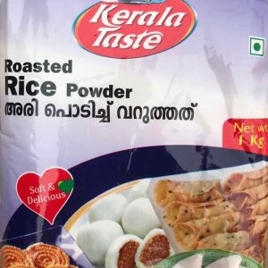 Kerala Taste Roasted Rice Powder – 1kg