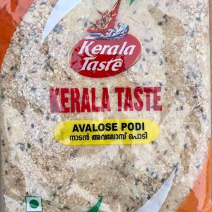 Kerala Taste Avalose Podi – 250g