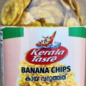 Kerala Taste Banana Chips Bottle – 250g