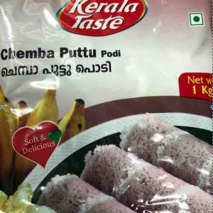 Kerala Taste  Chemba Puttu Podi – 1kg