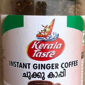 Kerala Taste Ginger Coffee – 150g