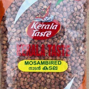 Kerala Taste – Brown Chick Peas – Nadan Kadala – 1Kg