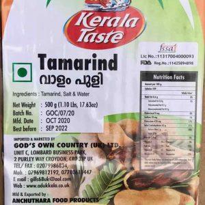 Kerala Taste Seed Less Tamarind 200g /500g