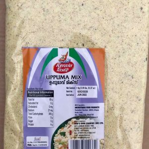 Kerala Taste Uppuma Rava Mix – 1Kg