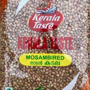 Kerala Taste – Red Cow Beans – Nadan Van Payar  – 1Kg