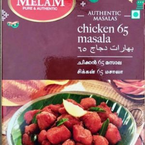 Melam Chicken 65 Masala – 100g