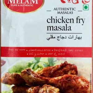 Melam Chicken Fry Masala – 100g