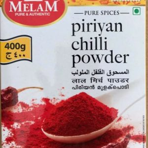 Melam Piriyan Chilly Powder – 400g