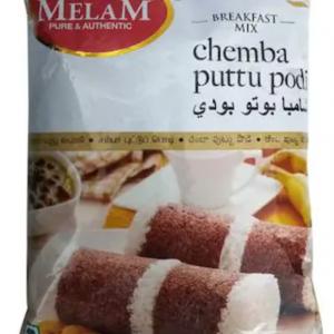 Melam Chamba Puttu Podi – 1kg