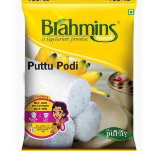 Brahmins Puttu Podi White – 1kg