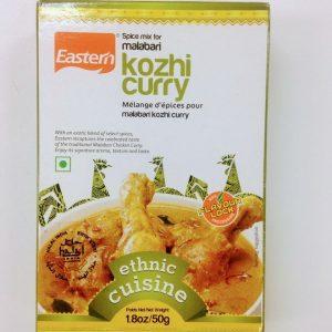 Eastern Malabar Kozhi Curry Masala – Chicken Masala- 50g